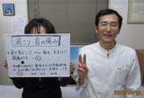 島本町にお住まいのK.K様(50才、女性、教師)