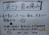 島本町にお住まいのK.K様(50才、女性、教師)直筆メッセージ
