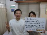 京都市西京区にお住まいのK.I様(30代、女性、事務職)