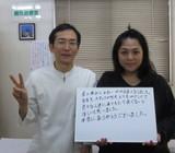 京都市にお住まいのT.Y様(34才、女性、パート)