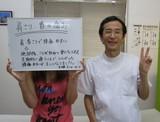 京都市にお住まいのH.T様(31才、女性、主婦)
