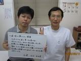 京都市西京区にお住まいのY様(36才、男性、会社員)
