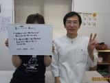 京都市にお住まいのN.K様(48才、女性、パート)