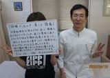京都市南区にお住まいのN.N様(38才、女性、ダンスインストラクター)