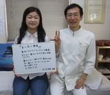 京都市にお住まいのH.M様(40代、女性、主婦)