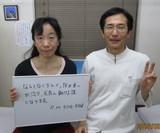 京都市南区にお住まいのR.M様(40代、女性、会社員)