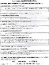 京都市伏見区にお住まいのT.H様(60才、男性、僧侶)直筆メッセージ