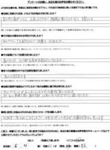京都市西京区にお住まいのE.H様(50才、女性、農業)直筆メッセージ