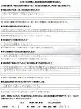 京都市にお住まいのM.I様(26才、女性、会社員)直筆メッセージ