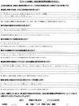 大津市にお住いの西村様(56才、男性、農業)直筆メッセージ