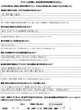 京都市にお住まいのM.H.様(43才、女性、主婦)直筆メッセージ