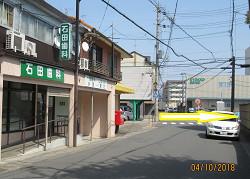 JR向日町駅からのアクセス⑥