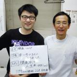 京都市にお住いのササキ様22才男性、会社員直筆メッセージ